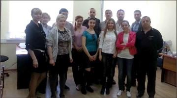 Головной Офис в России