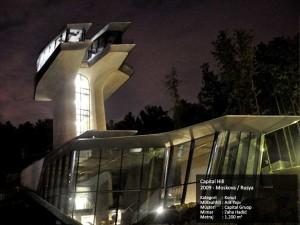 Capital Hill 2009 - Moskova / Rusya  Kategori     :  Konut Müteahhit : Ant Yapı Müşteri      : Capital Gruop Mimar        : Zaha Hadid Metraj        : 1.200 m2
