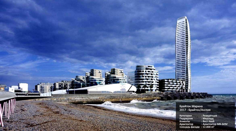 Брайтон Марина 2017 - Брайтон/Англия  Категории: Резиденция Подрядчик: Мидгард Клиенты: Вест Квай Архитектор: Архитектор МВ-БИМ  площадь фасада: 12.000 m2